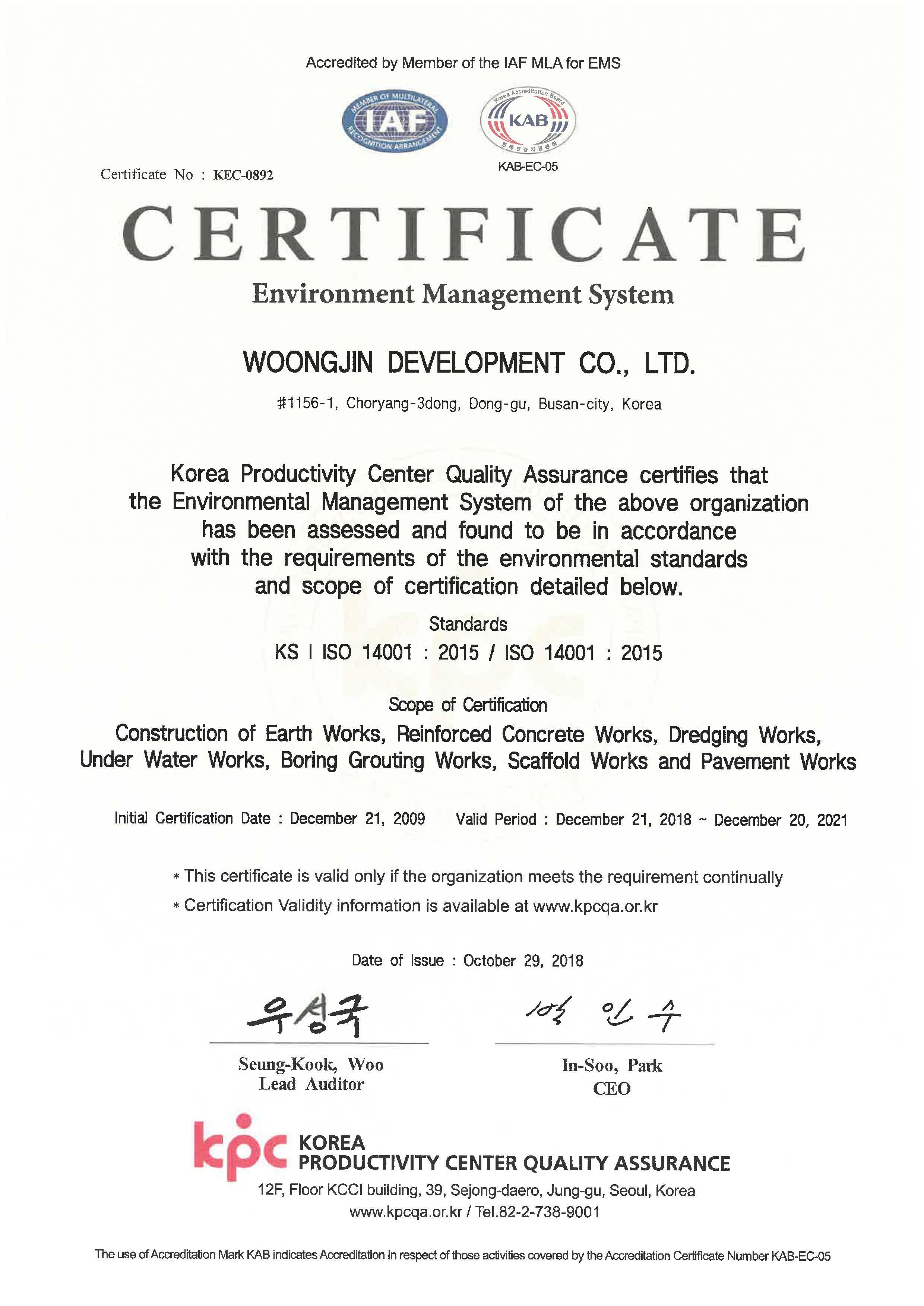 ISO 14001_영문(18.12.21~21.12.20)